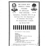 Poster promoting a screening of films by Brian L. Frye
