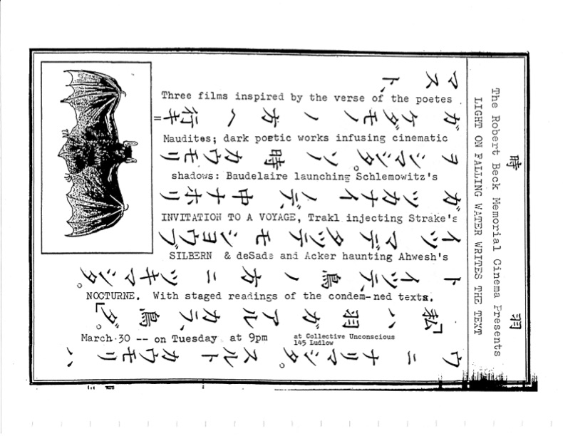 Film flyer featuring a drawing of a bat